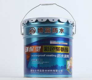 彩色ju氨酯防水涂料